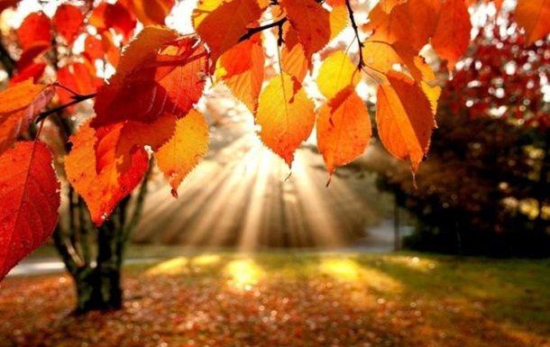 Чого чекати від тернопільської осені