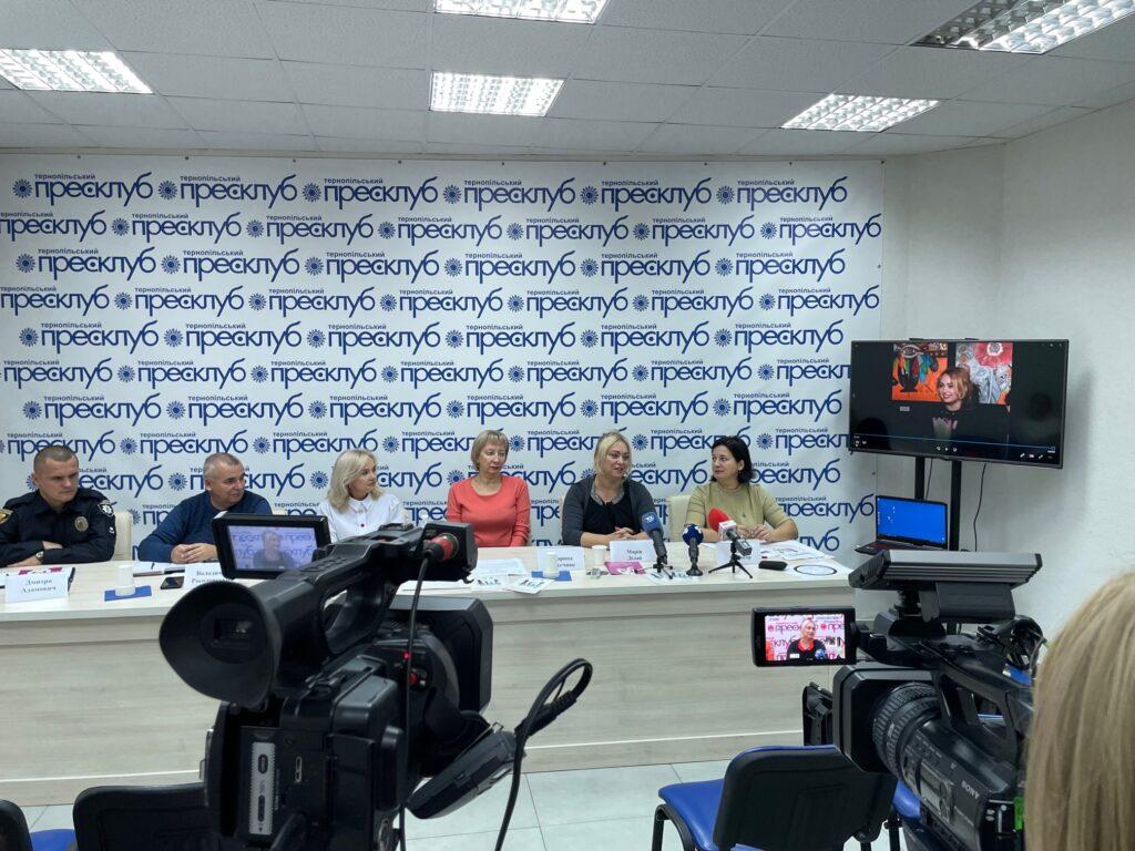 Пресконференція на тему: «Запобігання та протидія домашньому насильству та насильству за ознакою статі в сучасних умовах»