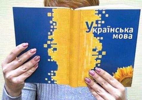 Чи заговорить Одеса українською