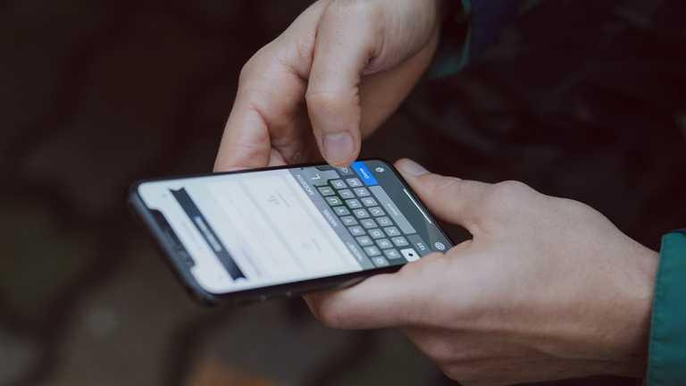 Телефон блокують після підтвердження вакцинації: новий фейк у соцмережах